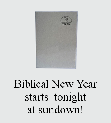 Click here to learn more about the Biblical/Jewish calendar!