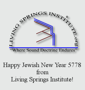 Happy Jewish New Year 5778