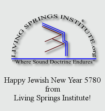 Happy Jewish New Year 5780