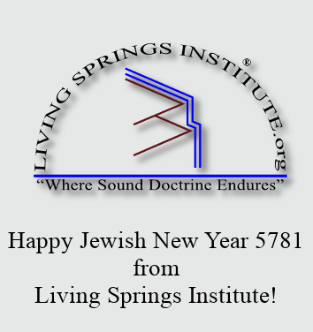 Happy Jewish New Year 5781