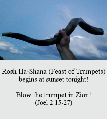 Rosh Ha-Shana (Feast of Trumpets)