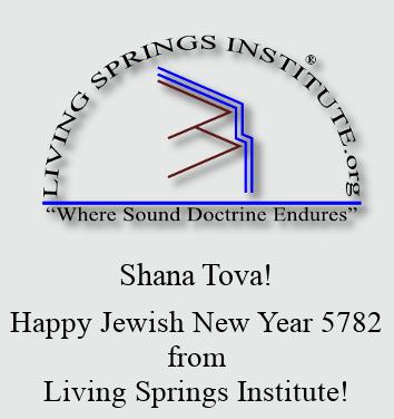 Happy Jewish New Year 5782